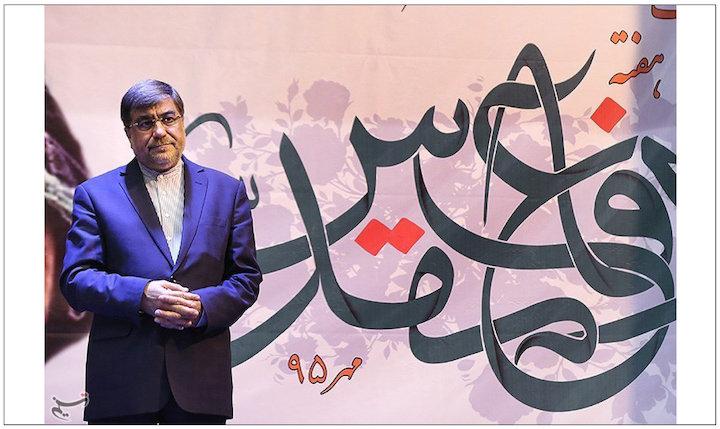 جشنواره بینالمللی فیلم مقاومت و جریان سازی مغفول مانده (۲) / آیا رویکرد مقاومت به حوزه فرهنگ تسری خواهد یافت؟اخبار سینمای ایران