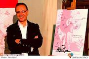 مستند «نویسنده بودن» با حضور سینماگران در موزه سینما رونمایی شد