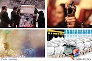 جشنواره بینالمللی فیلم مقاومت و جریان سازی مغفول مانده (۳)