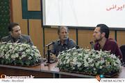 مستند غزال ایرانی-سینماروایت