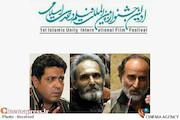 داوران بخش داستانی جشنواره فیلم وحدت اسلامی