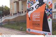 برگزاری یک جشنواره در تاجیکستان با حمایت جشنواره جهانی فجر!