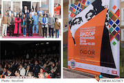 ساخت فیلم «حلاله» (محلل) با بازی گلشیفته فراهانی، خروجی برگزاری جشنواره «دیدار» تاجیکستان/ سازمان سینمایی با چه هدفی از جشنوارههای منطقهای حمایت می کند!؟