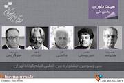 داوران بخش ملی سي و سومين جشنواره بين المللي فيلم كوتاه تهران