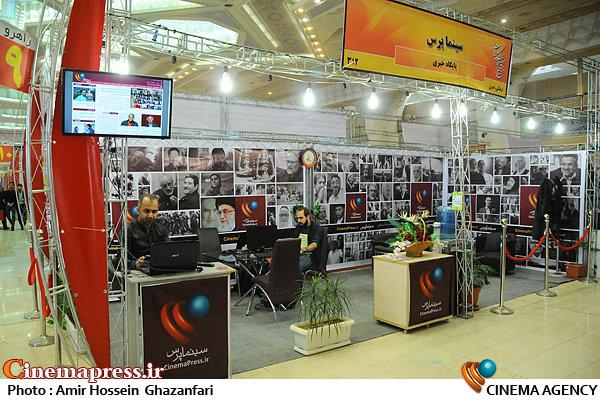 آغاز بیست و دومین نمایشگاه مطبوعات در مصلی تهران/ «سینماپرس»؛ میزبان آحاد مردم و اهالی سینما