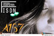 نمایش مستند «A۱۵۷» در جشنواره بینالمللی فیلم «باف» سوئد