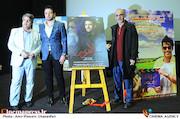 نشست خبری فیلم سینمایی «سلام بمبئی»