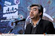 سیدمهدی طباطبایی نژاد در نشست خبری دهمین جشنواره سینماحقیقت