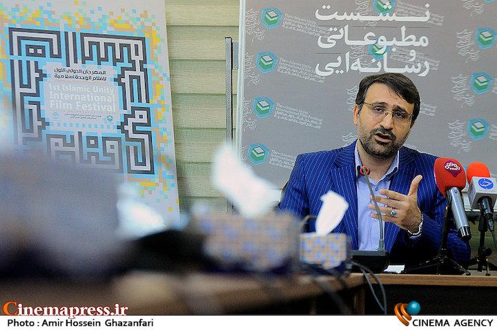 عکس/ نشست مطبوعاتی جشنواره بین المللی فیلم وحدت اسلامی