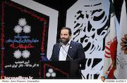 سخنرانی علی اصغر خسروی در اختتامیه سومین سوگواره خمسه