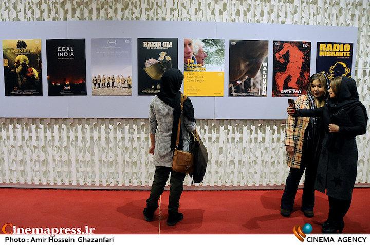 عکس/ دهمین جشنواره بین المللی «سینماحقیقت»-۲