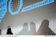 نشست خبری نهمین جشنواره فیلم پروین اعتصامی