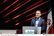 حجت الله ایوبی در اختتامیه دهمین جشنواره سینماحقیقت