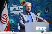 علی ربیعی در اختتامیه دهمین جشنواره سینماحقیقت