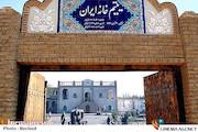 «یتیمخانه ایران» وارد شبکه اکران مردمی جشنواره «عمار» شد