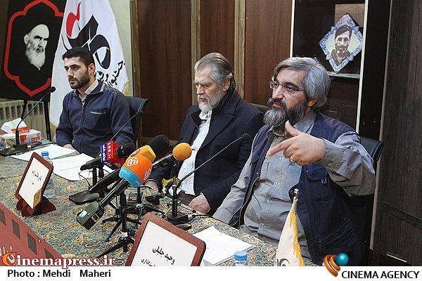 نشست خبری جشنواره فیلم عمار