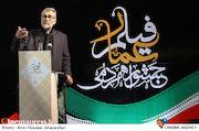 سخنرانی نادر طالب زاده در افتتاحیه هفتمین جشنواره مردمی فیلم «عمار»