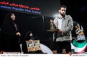 افتتاحیه هفتمین جشنواره مردمی فیلم «عمار»