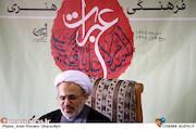 حجت الاسلام حمید احمدی در نشست خبری دومین سوگواره فرهنگی و هنری عبرات
