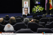مراسم یادبود مرحوم محسن سیف
