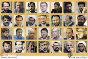 آثار بخش مسابقه رادیویی جشنواره عمار