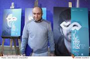 عباس محبوب در رونمایی از پوستر سی و پنجمین جشنواره تئاتر فجر