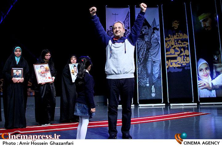 اختتامیه هفتمین جشنواره مردمی فیلم عمار