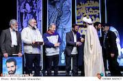 مراسم اختتامیه هفتمین جشنواره مردمی فیلم عمار