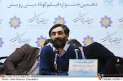 نشست رسانه ای دهمین جشنواره فیلم کوتاه دینی رویش