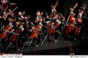 کنسرت ارکستر ملی ایران در  سی و دومین جشنواره موسیقی فجر