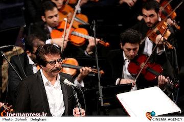 عکس/ کنسرت ارکستر ملی ایران در  سی و دومین جشنواره موسیقی فجر