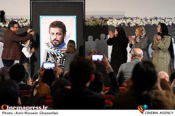 عکس/ رونمایی از پوستر سیوپنجمین جشنواره فیلم فجر