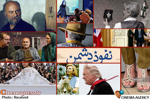 نفوذ فرهنگی (3)