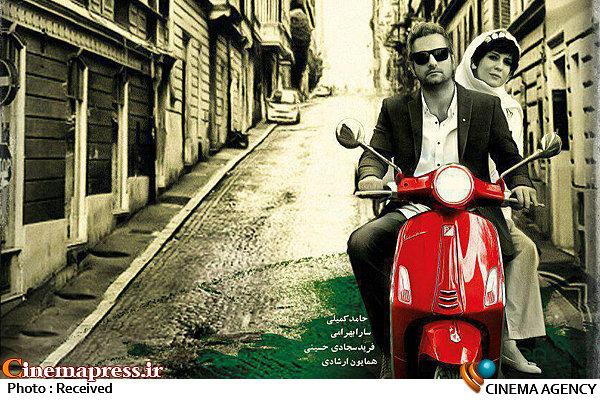 اخبار سینمای ایران پیشنهاد بازی کمیلی را قاطعانه رد کردم  درام های اجتماعی را نمی پسندم  فیلمی فرمالیستی برای سرگرم سازی مخاطب است ایتالیا ایتالیا   صباغ زاده