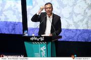 حجت اله ایوبی در افتتاحیه سی و پنجمین جشنواره فیلم فجر