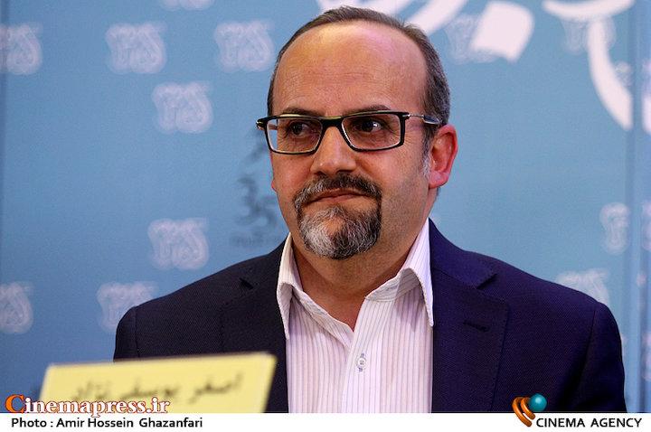 اصغر یوسفی نژاد در نشست خبری فیلم سینمایی«ائو»