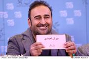 مهران احمدی در نشست خبری فیلم سینمایی «کارگر ساده نیازمندیم»