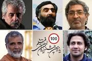 داوران جشنواره فیلم 100