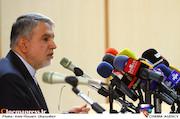 نشست خبری سید رضا صالحی امیری وزیر فرهنگ و ارشاد اسلامی