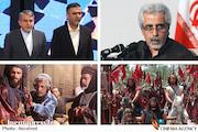 رستاخیز-احمدرضا درویش-ایوبی-صالحی امیری