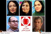 هیات انتخاب و داوران بخش زنان و زندگی شهری جشنواره پروین اعتصامی