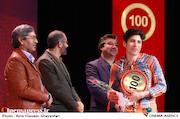 اختتامیه یازدهمین جشنواره بینالمللی فیلم ۱۰۰