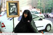 مراسم پاسداشت مرحوم رسول ملاقلیپور