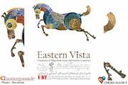 پوستر جلوه گاه شرق جشنواره جهانی فجر