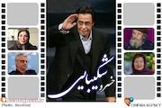 سینماگران از «خسرو شکیبایی» بازیگر ماندگار تاریخ سینمای ایران می گویند...