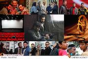 از ۳ فیلم کمدی تا توجه به ژانرهای کودک، سیاسی و اجتماعی در نوروز ۹۶/ از ۷ فیلم اکران نوروزی بیشتر بدانید