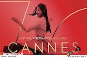پوستر جشنواره فیلم کن ۲۰۱۷