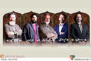 داوران بخش «پویانمایی» سومین جشنواره فیلم «سما»
