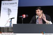 کیوان کثیریان در نشست خبری سیوپنجمین جشنواره جهانی فیلم فجر