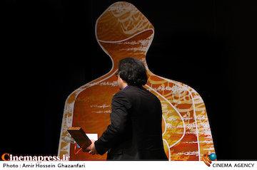 مراسم افتتاحیه هفته هنر انقلاب و اختتامیه جشنواره داستان انقلاب